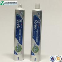 China Customized Glossy / Matt Toothpaste Tube Skin Care Packaging Tube on sale