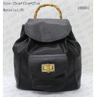 Buy cheap Black PU Women Fashion Bags With Secret Pocket , Women ' s Mini Backpack from wholesalers