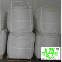 Buy cheap pure natural industrial thickner Guar Gum Dust green low harm for coating from wholesalers