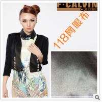 Buy cheap 118D polyester mesh cloth ammonia Women's knit suit trousers fabric from wholesalers