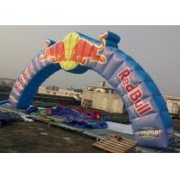 Buy cheap Double Line Stitching Inflatable Arches from wholesalers