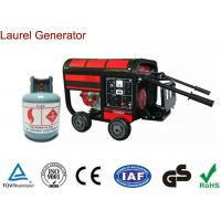 Buy cheap Electric Power Natural Gas Generators product
