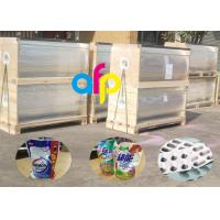 Buy cheap Pharmaceutical BOPA Nylon Film , Customized Width Soft Packaging Wrap Film from wholesalers
