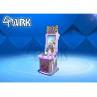 Buy cheap Subway Parkour coin operated game machine video arcade machines product