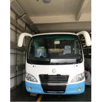 Buy cheap Comfortable Travel Coach Bus EQ6606PT6Y 19 - 22 Seats 6m Length For Touring from wholesalers