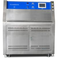 Buy cheap UV Light Accelerated Aging testing Chamber Accelerated Weathering Laboratory from wholesalers