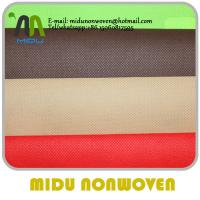 Buy cheap MIDU NONWOVEN FABRIC,pp spunbonded non woven fabric,pp non-woven fabrics from wholesalers