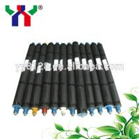 Buy cheap printing spare part Rubber Ink Roller for Offset Machine from wholesalers