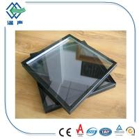 Buy cheap 5mm+9A+5mm Double low e insulated glass , Noise insulation building glass from wholesalers