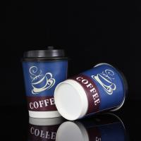 Buy cheap 4oz 8oz 12oz 16oz 18oz 20oz 22oz wholesale double wall paper cup from wholesalers