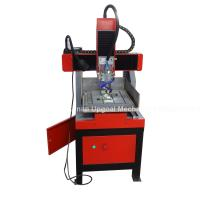 Buy cheap Small Jade CNC Engraving Machine with DSP Offline Control from wholesalers
