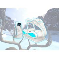 Buy cheap 9D Virtual Reality Skiing Game Machine Single Player Standing For Malls / Park from wholesalers