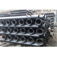 Buy cheap High Strength Round Ductile Iron Sewer Pipe , DI Water Pipe BSEN545 / EN598 from wholesalers