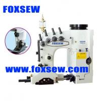 Buy cheap Double-Needle Four-Thread Bag Closing Sewing Machine FX35-8 from wholesalers