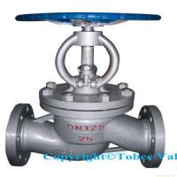 Buy cheap Flanged Globe Valve from wholesalers