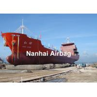 Buy cheap High Pressure Marine Salvage Airbags , Ship Launching Air Lift Bags Marine product