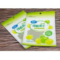 Buy cheap Stand Up 250G Food Grade Resealable Bags , Organic Raisin Dry Food Packaging Bags from wholesalers