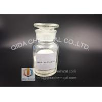 CAS 12124-97-9 Ammonium Bromide for Pharmaceutical / Photographic Industry