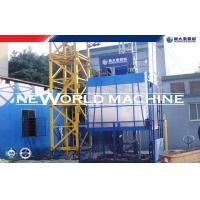 Buy cheap Twin cage Construction hoist safety material hoist residential building elevations from wholesalers