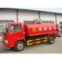 Buy cheap Dongfeng Water Fire Fighting Truck from wholesalers