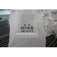 Buy cheap Polypropylene Circular / Tubular big bag FIBC for PET resin packing from wholesalers