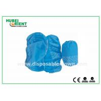 Buy cheap Non woven medical shoe covers , waterproof work boot covers disposable from wholesalers