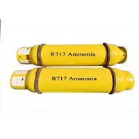 Buy cheap Strong Smell Ammonia Refrigerant R717 Liquid High Heat Release Coefficient from wholesalers