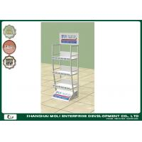 Buy cheap Metal display racks and stands powder coating and baked paint finishing for store from wholesalers