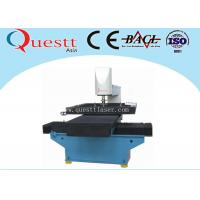 Buy cheap 1064μM Aluminum Laser Cutting Machine YAG 1.2x1.2m 300W 3m/Min For Electrical from wholesalers