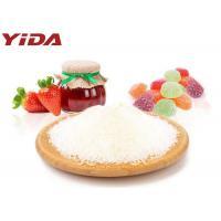 Buy cheap 120 Mesh Food Grade Carrageenan Refined Or Semi Refined Carrageenan CAS 9000-07-1 from wholesalers