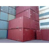 Buy cheap 40ft storage container units for sale from wholesalers