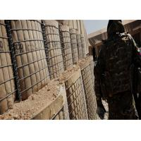 Buy cheap Customized Defensive Barrier Welded Militaty Sand Wall For Protecting Existing Structures from wholesalers