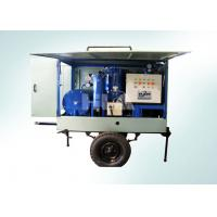 Buy cheap NAS 6 Grade Mobile Oil Purifier / Edible Oil Purifier For Vegetable Oil Purification Work from wholesalers