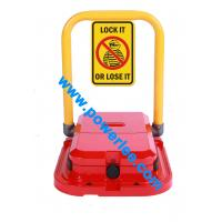 Buy cheap Real manufacturer, car park lock, automatic parking barrier, parking lock,AS-PL-15C from wholesalers