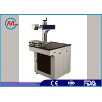 Buy cheap Tabletop Laser Marking Machine On Metal With German Fiber Laser Source from wholesalers