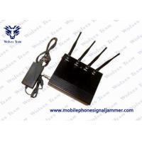 Buy cheap 35dBm / 800mW Cell Phone Signal Scrambler , Mobile Phone Jamming Device Dust Resistant from wholesalers