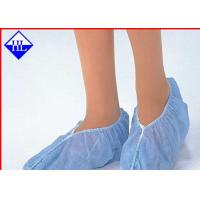 Buy cheap Antimicrobial PP SpunBonded Non Woven Fabric For Disposable Slipper / Shoe Cover from wholesalers