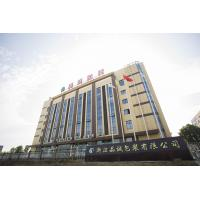 Cangnan Pincheng Packaging Co., Ltd