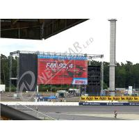 Buy cheap Transparent Large Curtain Led Display Panel , P15 Outdoor LED Screen Rental from wholesalers