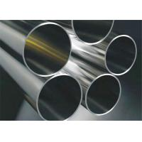 Buy cheap 201 Thin Wall Stainless Steel Tube Non Magnetic High Chromium Nickel Content from wholesalers