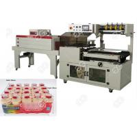 Buy cheap PLC Control Food Packing Machine Shrink Wrap For Bottles With Steady Operation from wholesalers