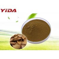 Buy cheap Rhubarb extract Best selling natural rhubarb extract powder Dark brown powder from wholesalers
