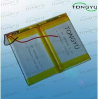 Buy cheap High Capacity 1750mAH 7.4V Lithium Motorcycle Battery Pack With PCM / Charger from wholesalers