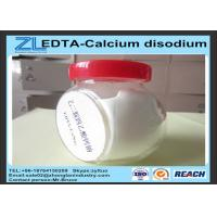 Buy cheap White Powder Calcium Disodium Edetate Cas 23411-34-9 Fertilizer EDTA CaNa2 from wholesalers