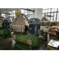 Buy cheap Green Disc Oil Separator Fine Separating Affection 5000-15000 L/H Capacity product