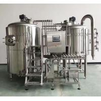 Buy cheap best quality 10hl 3bbl micro brewery equipment brewhouse for sale product