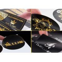 Buy cheap Silver Hot Transfer & Gold Hot Stamping Foil Iron On Adidas/Nike/Fila/Puma/Mizuno/Asics Sportswear Brand Heat Transfers from wholesalers