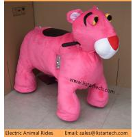 Buy cheap Coin Toys Plush Riding Motorized Scooter Animals Plush Motorized Animal Rides In Street from wholesalers