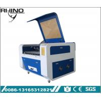 Buy cheap Multi Functional CO2 Laser Engraving And Cutting Machine Servo Motor Driven Type from wholesalers