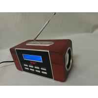 Buy cheap DAB radio from wholesalers